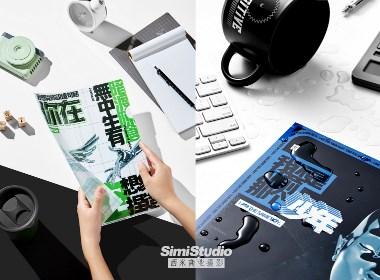 文件夹拍摄 产品摄影 电商摄影 北京西米商业摄影