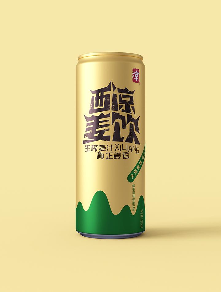 博创设计 / 大漠豪情,西凉姜饮