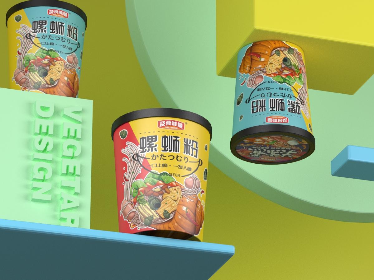 螺蛳粉·Vegetar Chan——陈炳嘉包装设计