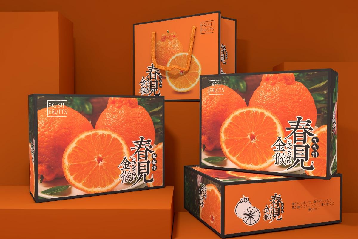 水果包装盒、春见柑橘包装盒、粑粑柑礼盒、节日礼盒