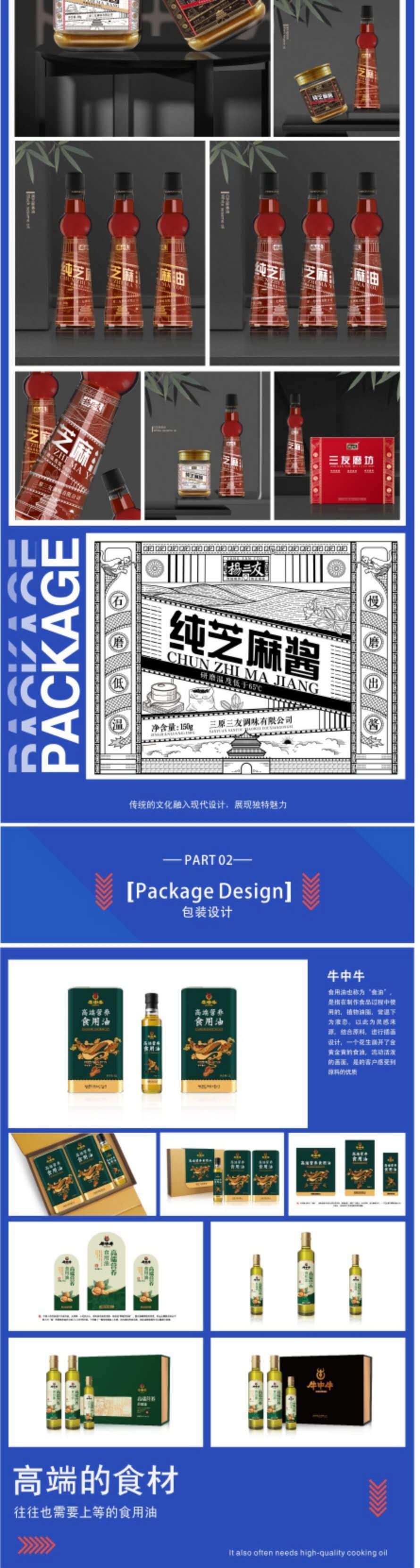 白酒包装,啤酒包装,食品包装,口罩包装,食用油包装