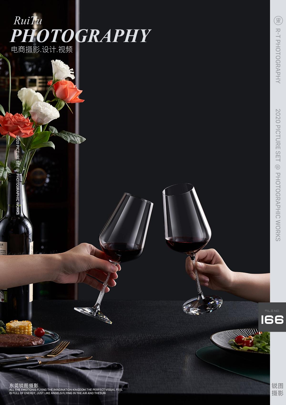 红酒杯创意拍摄案例