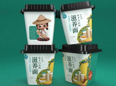 富裕村—徐桂亮品牌设计