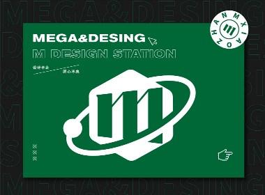 M小站 · 品牌视觉提案【花花】