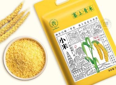 赛上青禾小米和黄花菜的包装设计-四喜包装设计