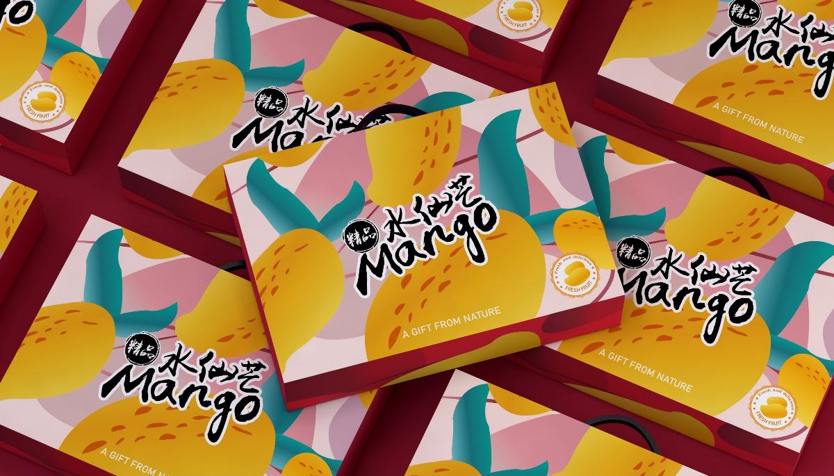 水仙芒青芒果芒果包装盒、水果通用包装盒、清新唯美