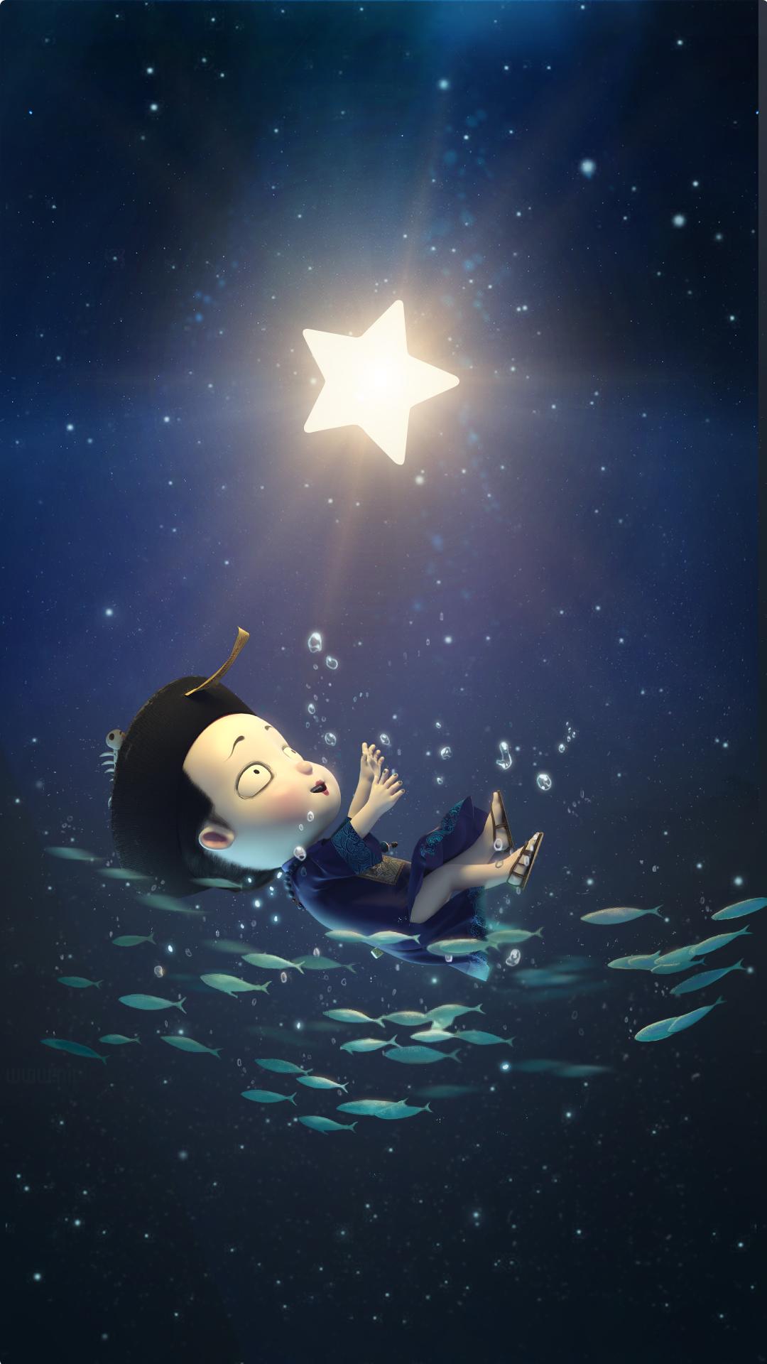 心里装着小星星,生活才能亮晶晶| 僵小鱼壁纸