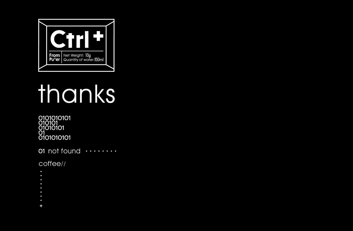 ctrl+ 咖啡/掛耳咖啡