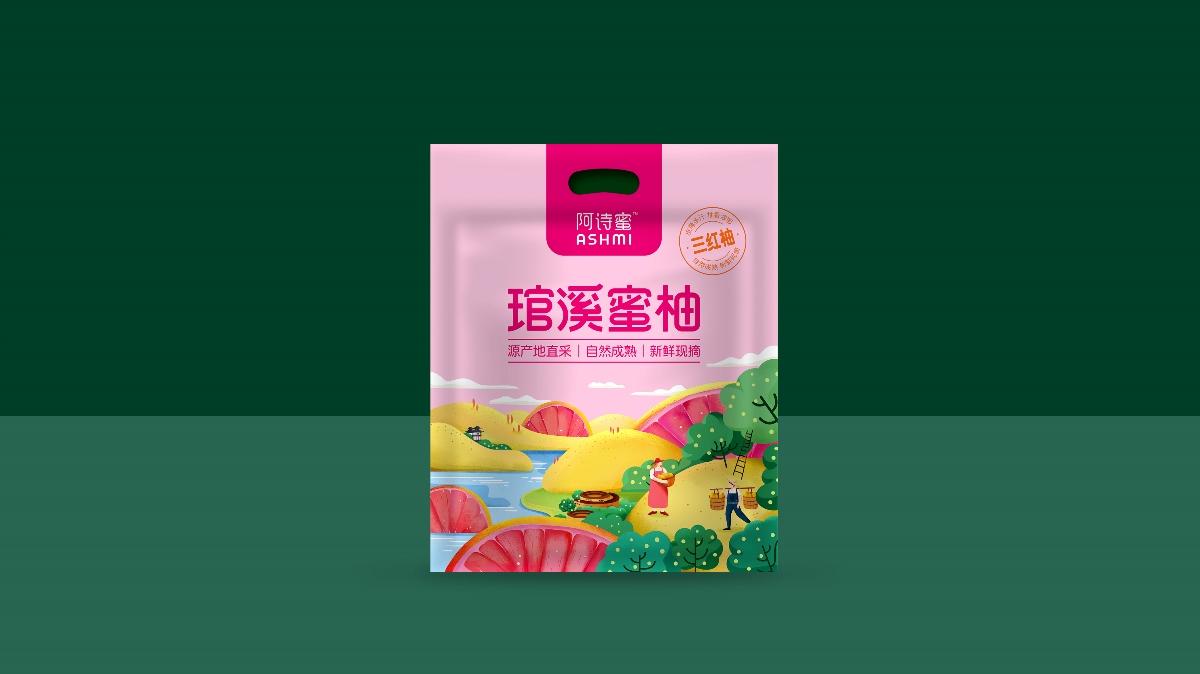 柚子水果包装设计