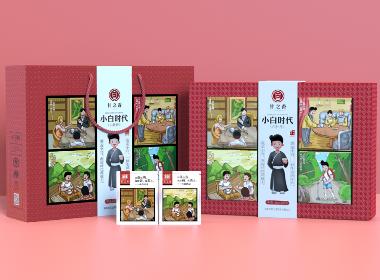 沃爱广告|小白时代茶叶包装设计茶叶礼盒