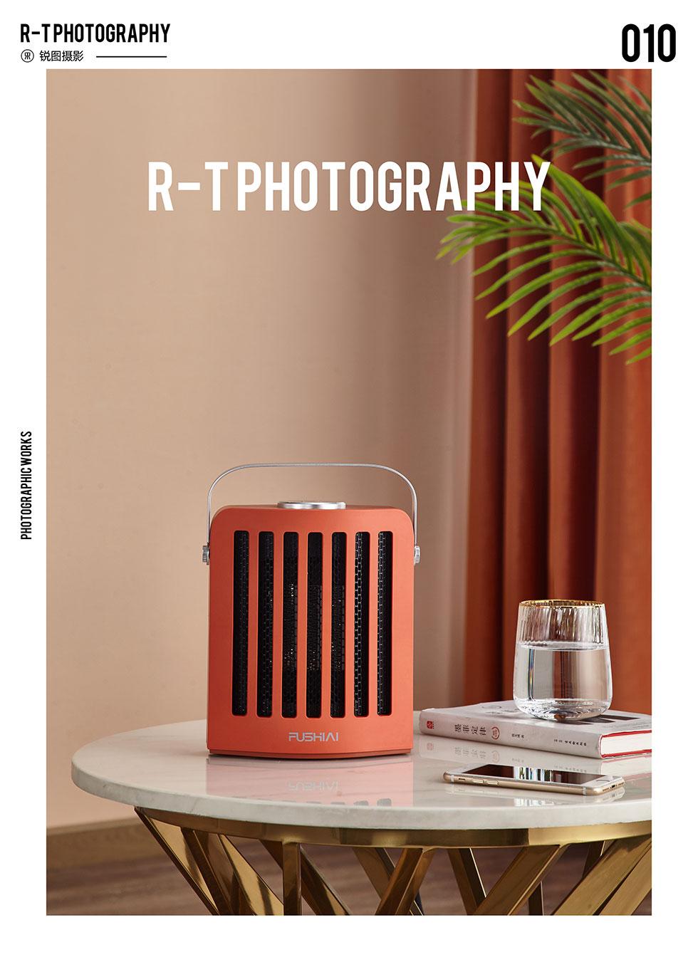 小家电摄影新款 电暖器拍摄