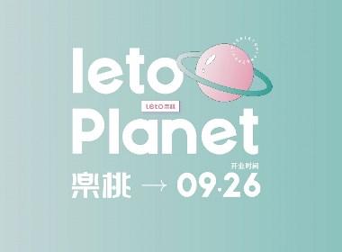 茶饮品牌—Leto楽桃