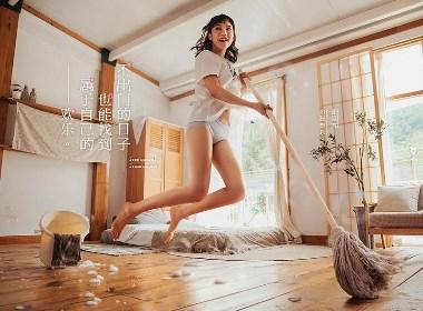 彩田内裤品牌新视觉作品分享【汤臣杰逊】