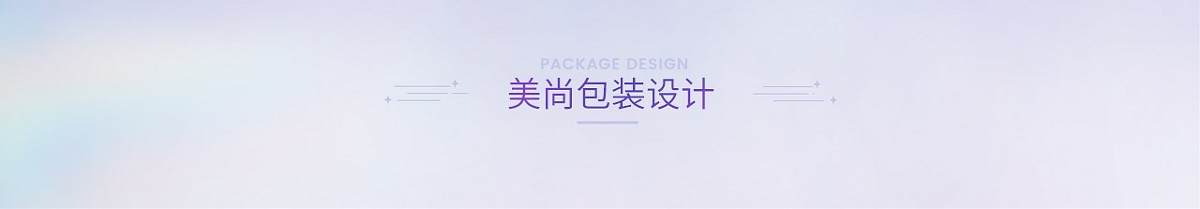 colorkey 美妆新视觉作品分享【汤臣杰逊】