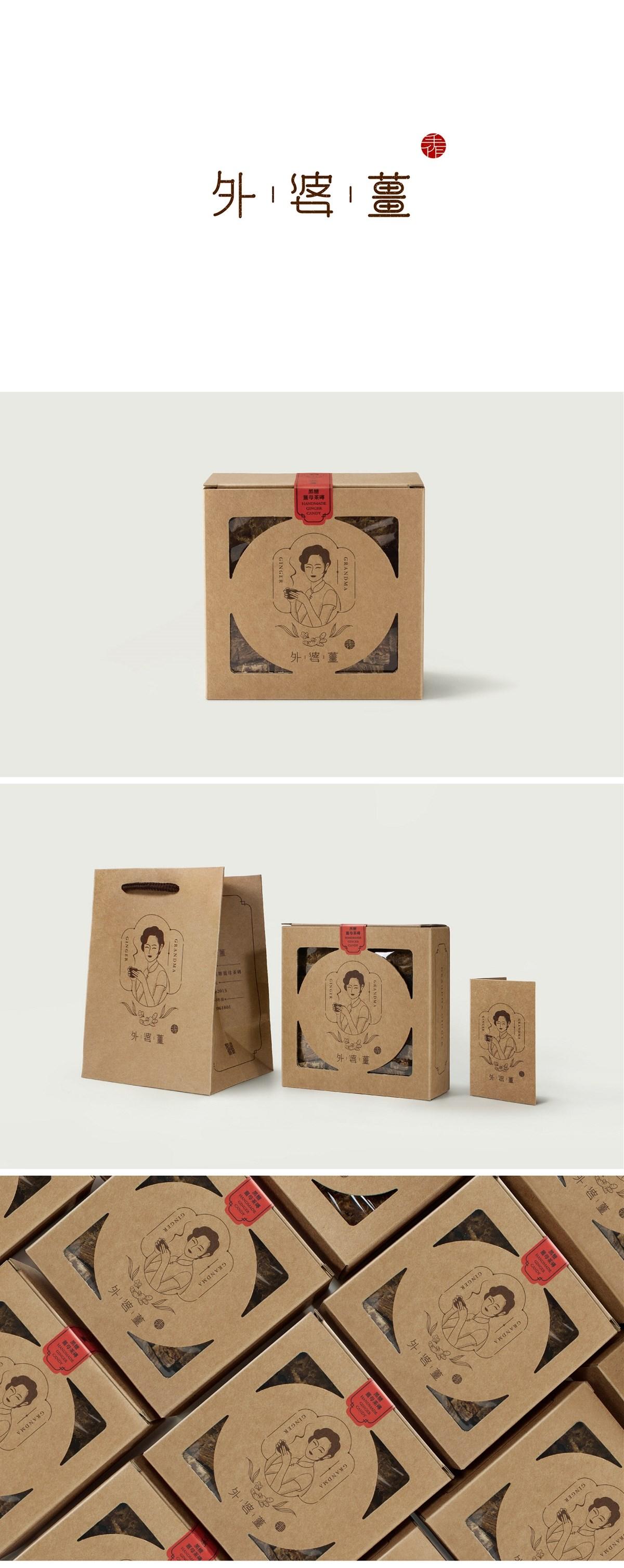 台湾地区设计师的优秀作品欣赏 | 手绘 意境 插画 包装