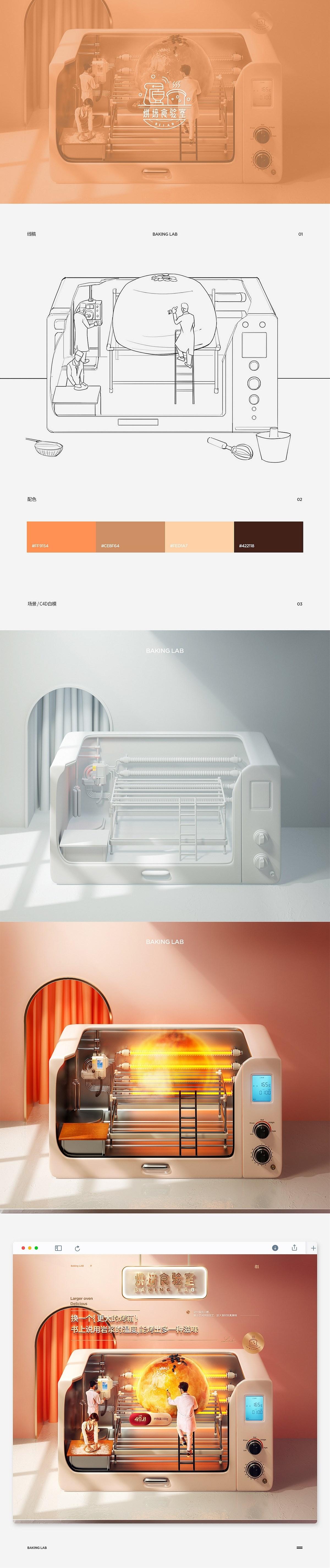 a1零食品牌新视觉作品分享【汤臣杰逊】