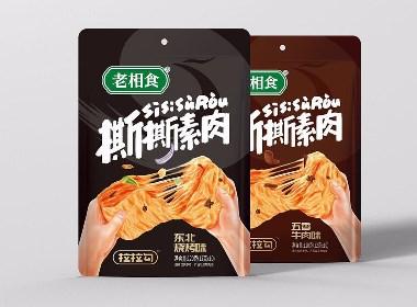 撕撕酥肉豆干制品包装原创设计