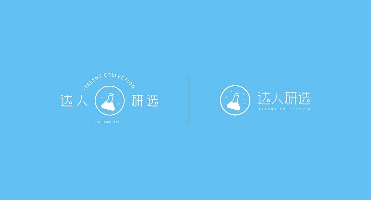 枫丹白露品牌包装设计【汤臣杰逊】