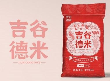吉古德米logo及包装设计
