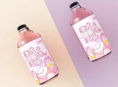 港式果汁气泡水包装设计