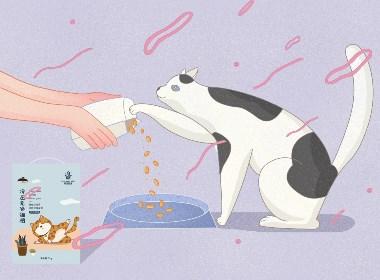 象形字设计|宠物行业插画