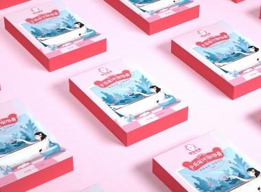 象形字设计|养生药浴包装插画