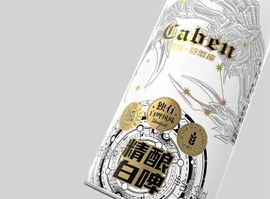 美威创意—凯宾巨蟹座精酿啤酒