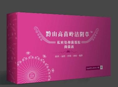贵阳包装设计,贵州包装设计,贵州大典创意