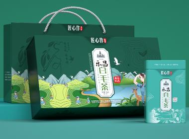 沃爱广告 白毛茶包装设计茶叶礼盒
