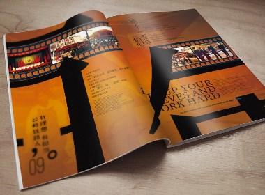 《牵引》画册VI设计  牵引幸福