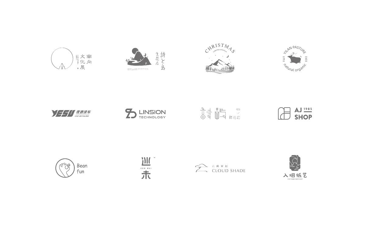 标志设计合集-2020/10