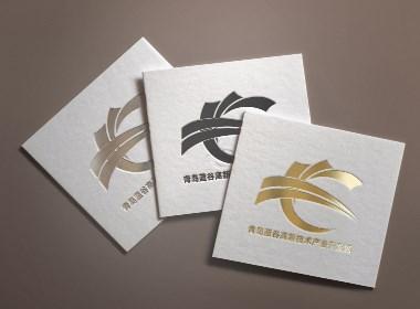 青岛蓝谷高新技术产业开发区
