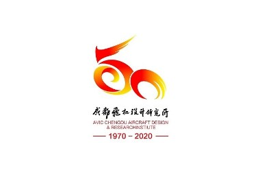 标志设计/LOGO设计成都611飞机研究所50周年庆标志及部分延展