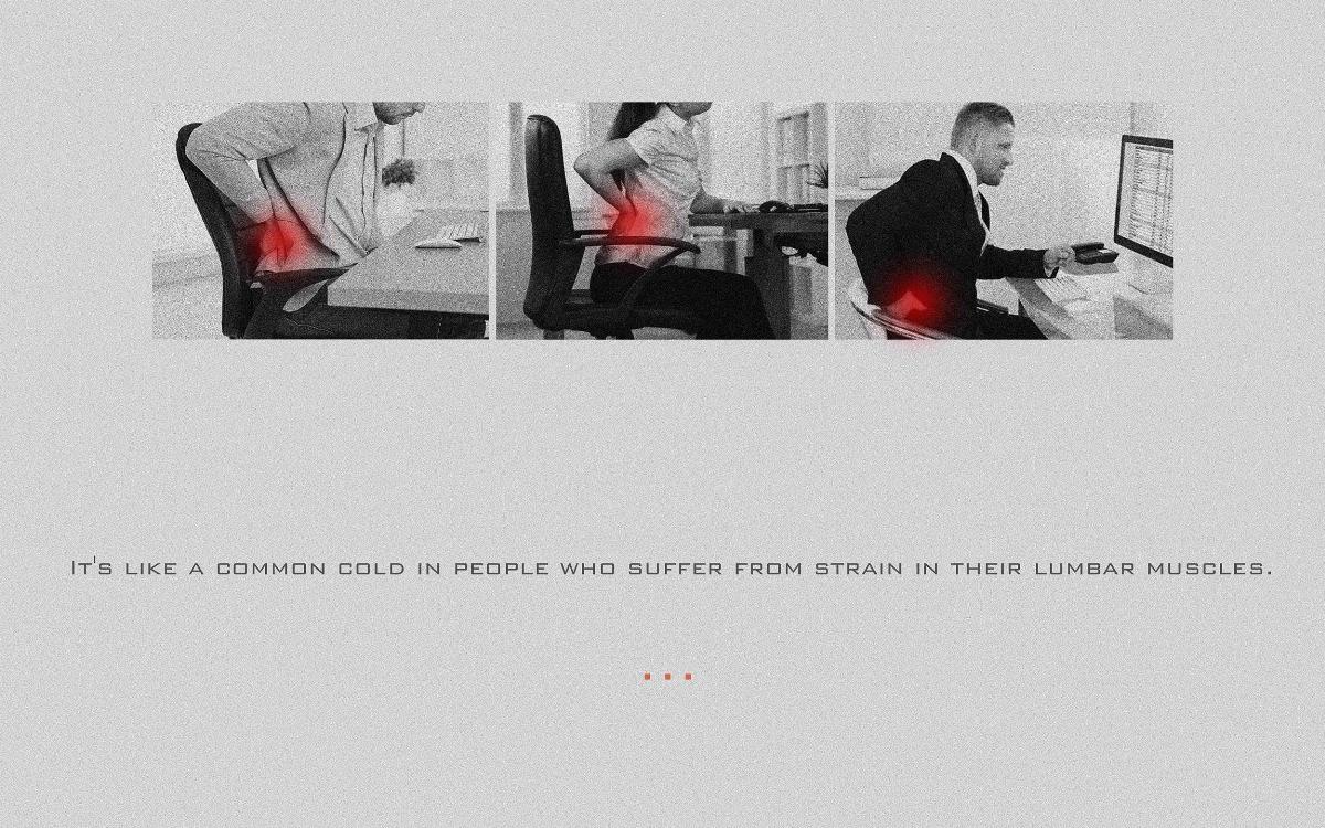 黑桃设计-腰椎按摩仪