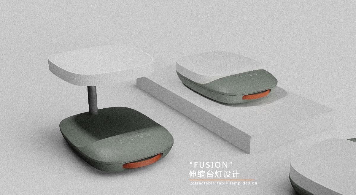 黑桃设计-FUSION 伸缩台灯设计
