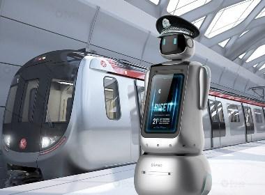 在深圳偶遇的地铁边检机器人设计