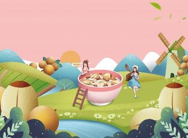 沃爱广告|桂圆莲子八宝粥包装设计