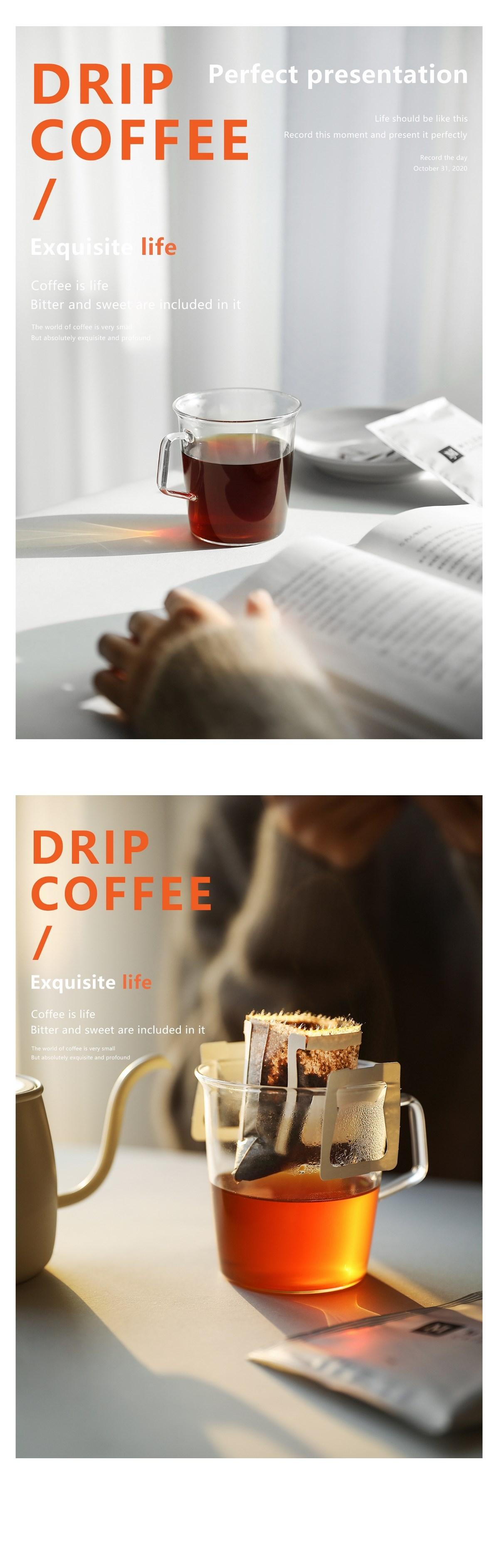 咖啡 · 精致生活丨完美呈现