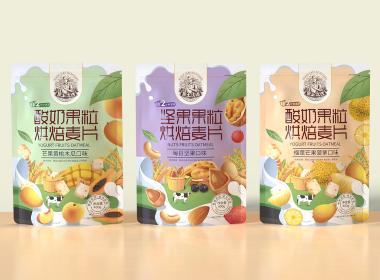 沃爱广告|酸奶果粒麦片包装设计