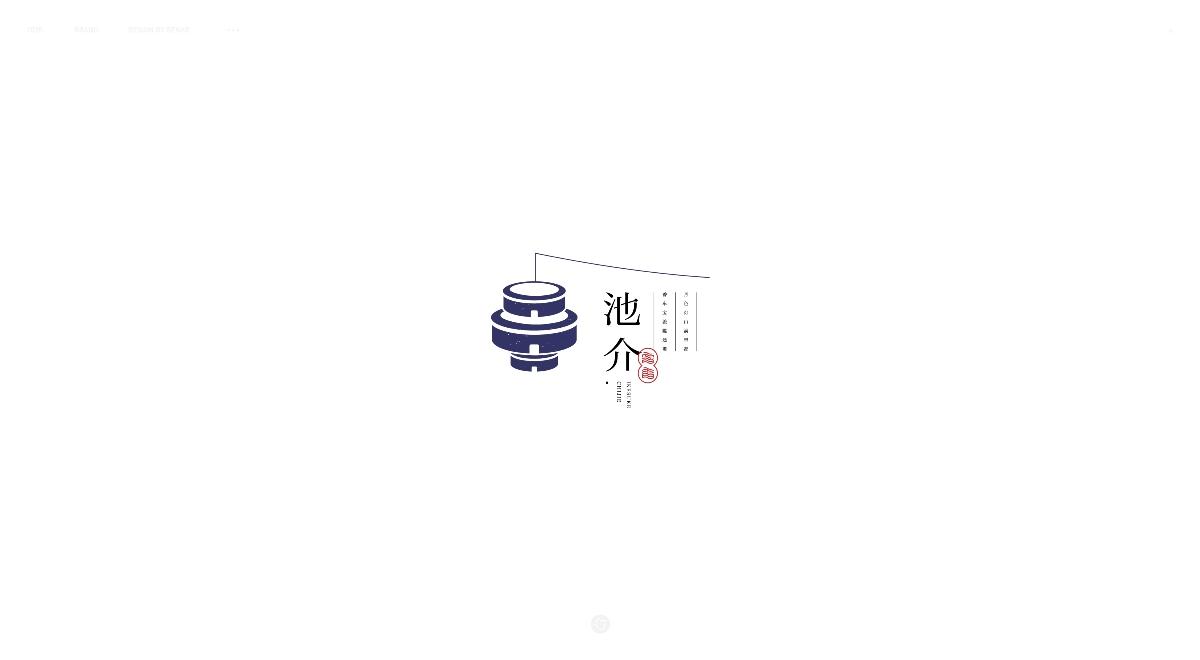 2020 | 6-10月LOGO選集