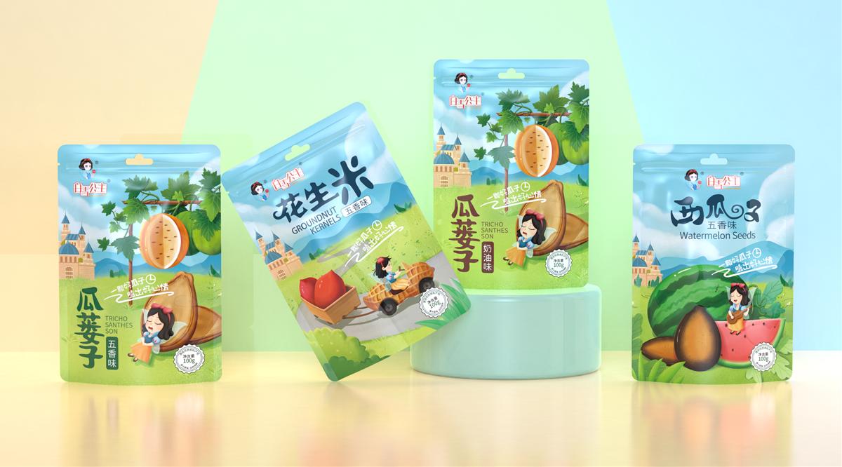 沃爱广告|瓜子坚果包装设计