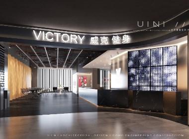由里建筑设计 商业空间 广州威客健身房