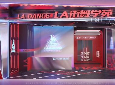 由里建筑设计 商业空间 北京LA街舞学苑