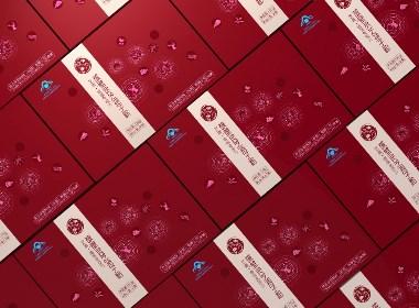 米粒品牌包装策略设计,体验性包装创新设计
