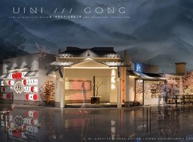 由里建筑设计 商业空间  顺德鱼满江餐厅