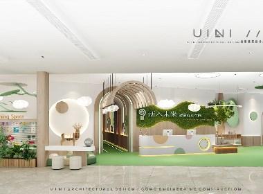 由里建筑设计 商业空间 新木未来婴童成长空间