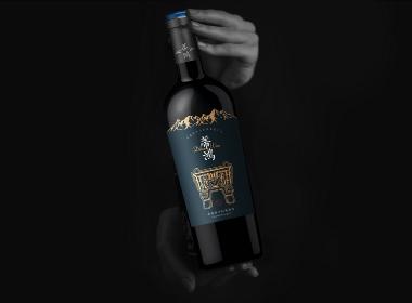 紅酒酒標設計