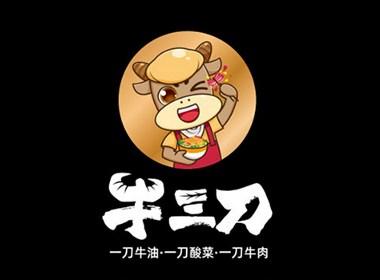 餐饮卡通牛-LOGO