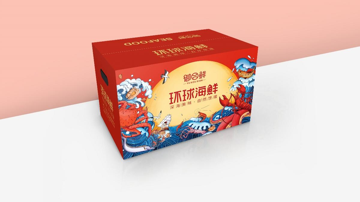 环球海鲜礼盒
