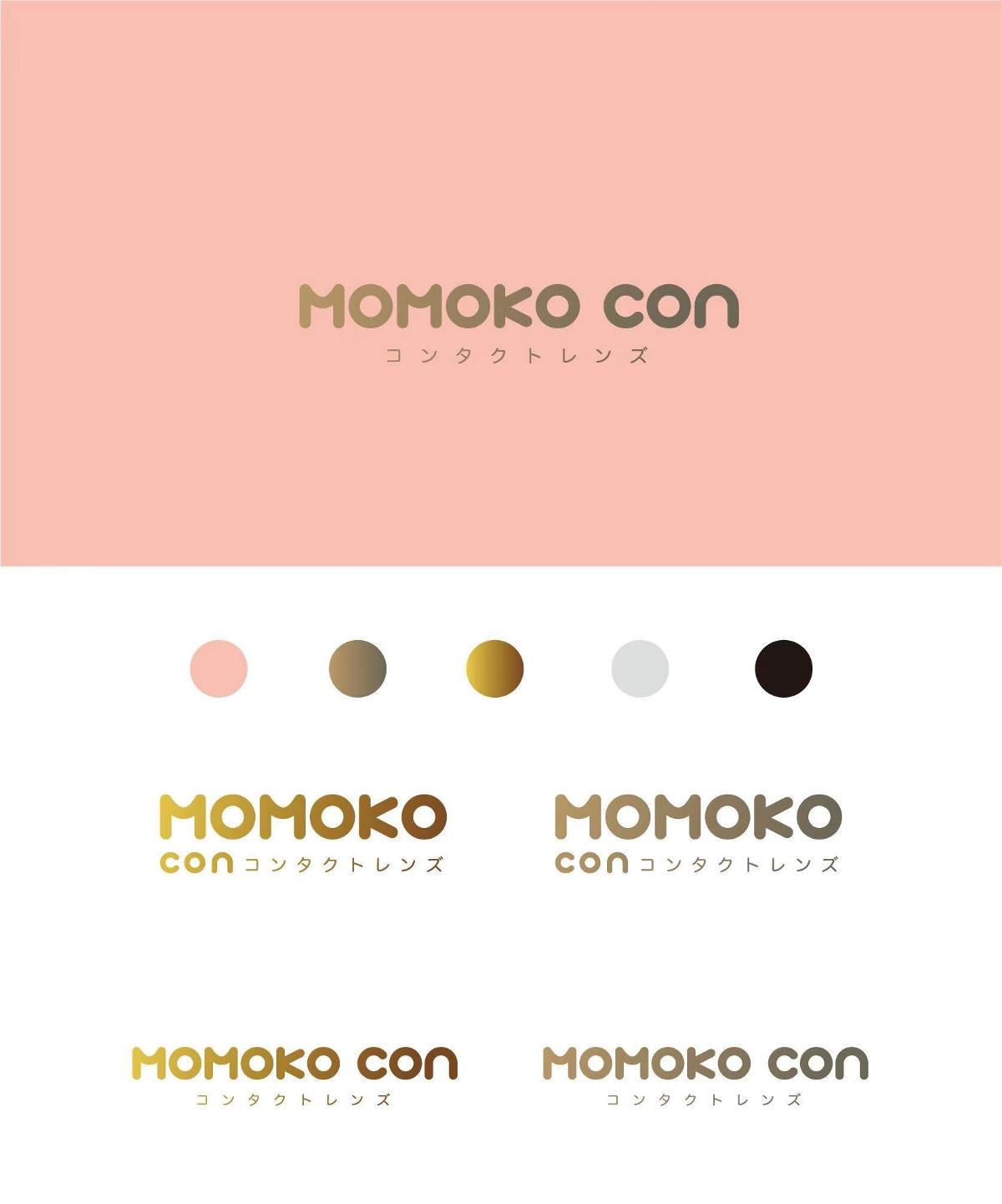 MOMOKO CON × Helllolink | 如何做品牌识别度的美瞳包装设计